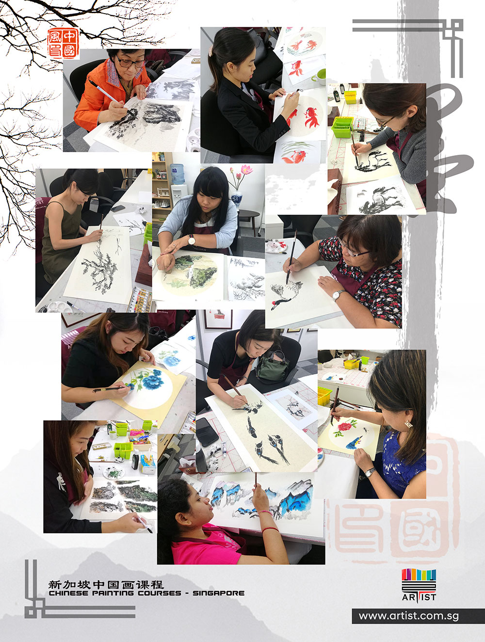 2019 Singapore Chinese Painting Exhibition - Practising