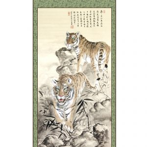 Chinese Painting Tiger 3